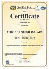 Strugovi Potisje Certificate ISO 9001:2015