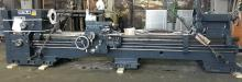 Remontovani strug PA 45/3000 Strugovi Potisje ADA